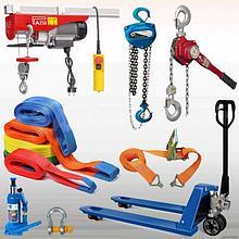 Грузоподъемное и складское оборудование