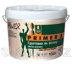 Грунтовка AlinEX PRIMER-3 /7 кг/бетон-контакт