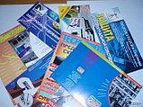 Листовки, флаера, буклеты Астана, фото 3
