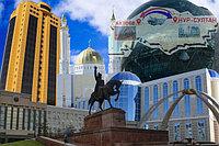 Грузоперевозки Астана - Актобе...