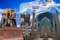 Грузоперевозки Астана - Павлод...