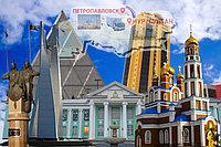 Грузоперевозки Астана - Петроп...