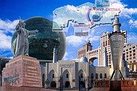 Грузоперевозки Астана-Шымкент-...