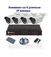 Готовый комплект видео наблюдения ip 2 мегапиксельное, фото 1