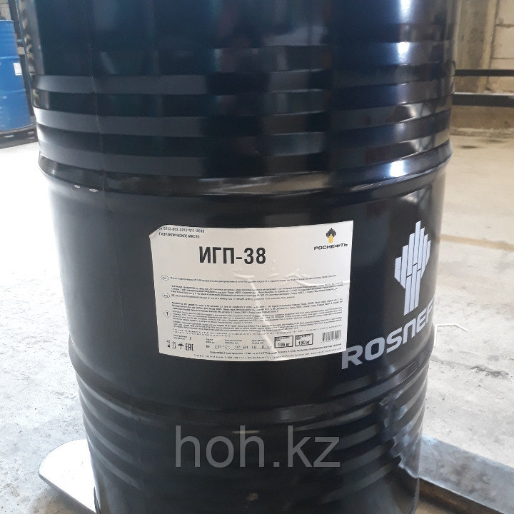 ИГП-38 (И-Г-С-68) Индустриальное масло