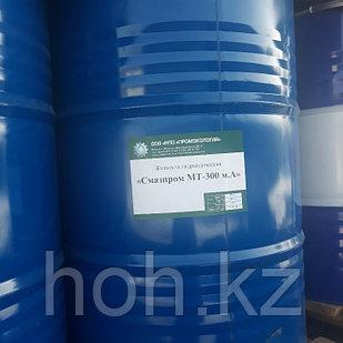 Масло теплоноситель МТ-300 А