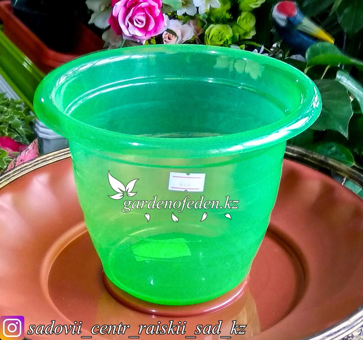 Пластиковый горшок для орхидей. Цвет: зеленый, полу-прозрачный. Объем: 2л.