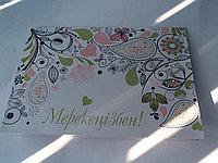 8 марта открытки астана, фото 1