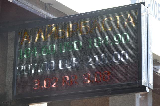 Двустронее табло обмен валют 2м*1,37м, фото 2