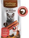 Деревенские лакомства мини-колбаски из лосося для кошек 4 гр., фото 1