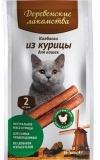 Деревенские лакомства для кошек МИНИ Мясные колбаски из курицы 4 гр., фото 1