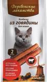 Деревенские лакомства для кошек МИНИ Мясные колбаски из говядины 4 гр., фото 1