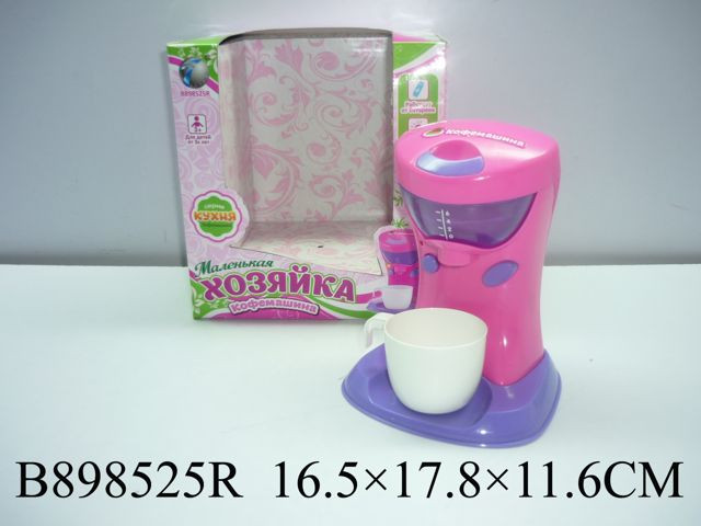 Кофеварка 898525
