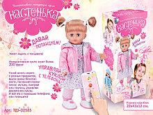 "Кукла ""Настенька"" 23-2585"