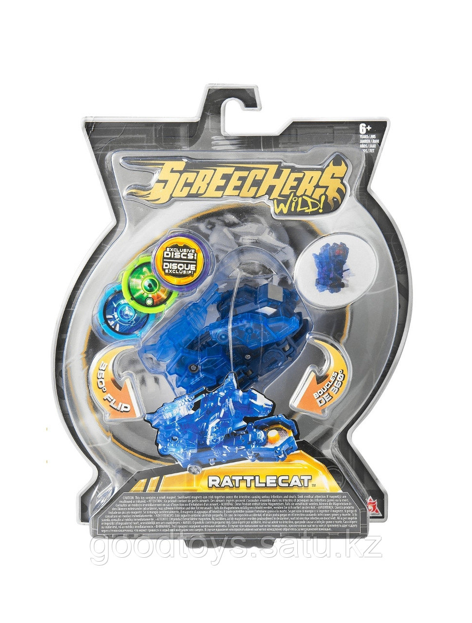 Screechers wild. Rattlecat игрушка трансформер дикие скричеры