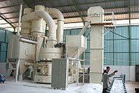 Мельница шаровая, производительность от 3-8 тонн в час, оборудование для брикетирования сыпучих