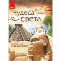 Справочники и энциклопедии
