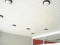 Реечные потолки А150 (Белый, Металик)