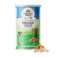 Псиллиум (Organic Whole Husk Psyllium ORGANIC INDIA), 100гр.