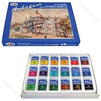 """Акварель Гамма """"Студия"""", художественная, 18 цвета, кюветы, картон 215003"""