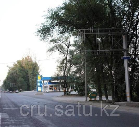 Кульджинский тракт, На пересечении  Рыскулова