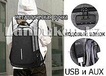 Городской рюкзак антивор с кодовым замком, AUX и USB выход, со светоотражающей полоской серая 6701#