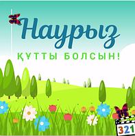 Видео открытка видео поздравление