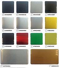 Порошковая краска декоративная Asia Color