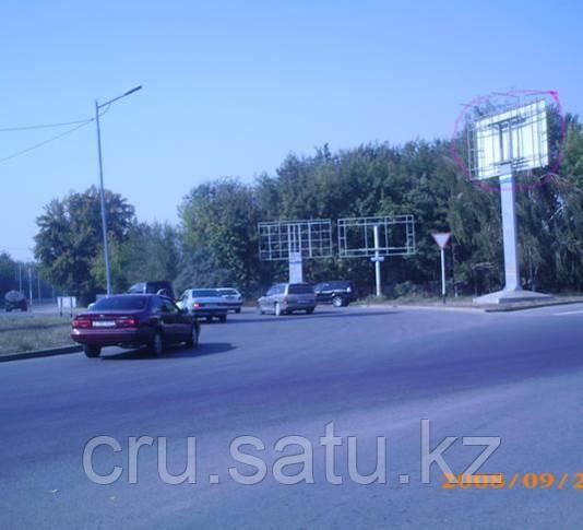 Кульджинский тракт, из города  на кольце