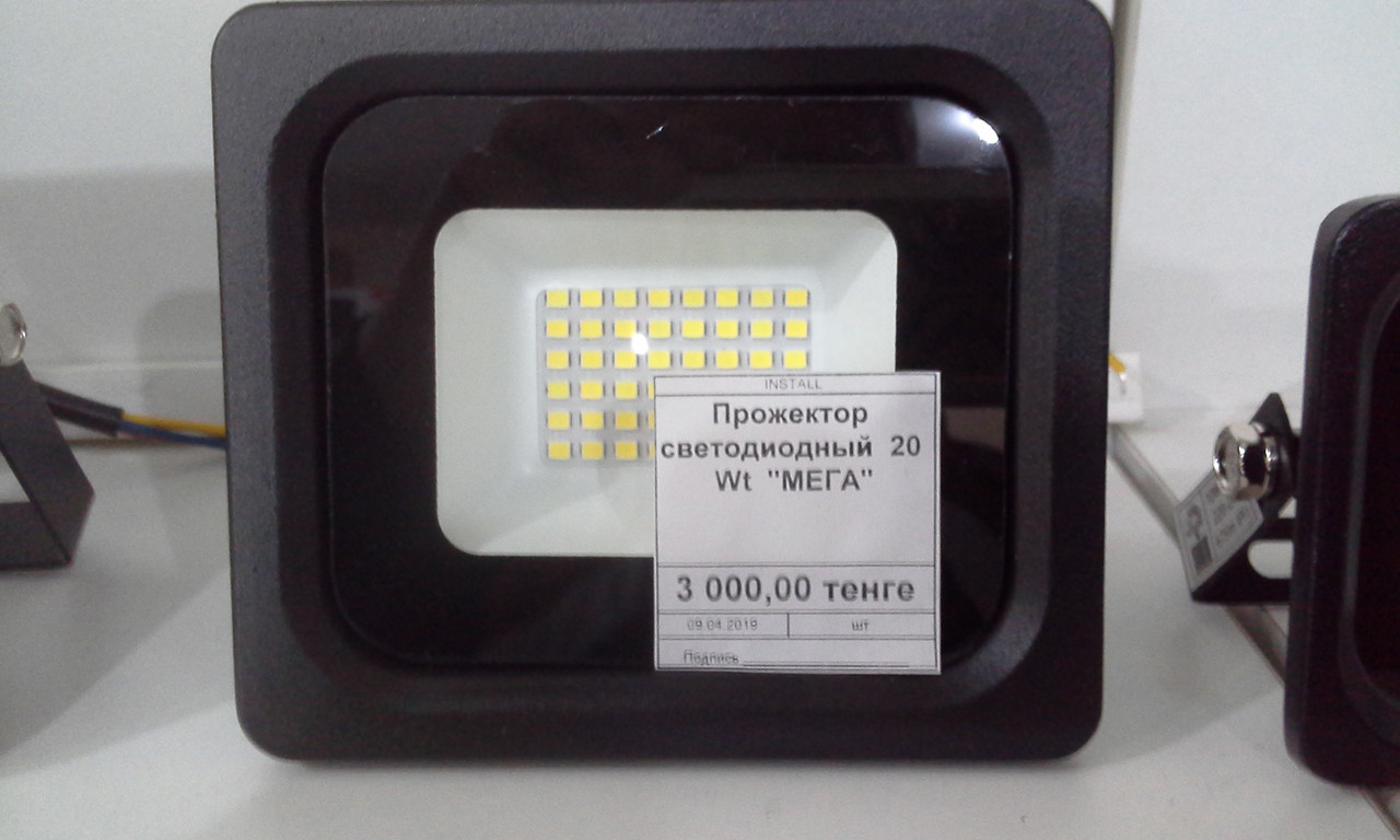 """Прожектор светодиодный 20Wt   Мега """"Заря"""""""