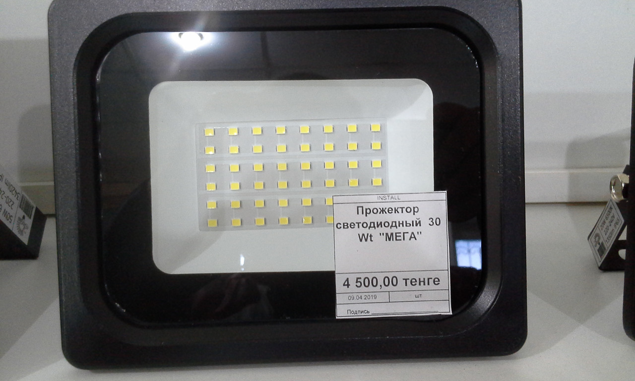 """Прожектор светодиодный 30Wt   Мега """"Заря"""""""