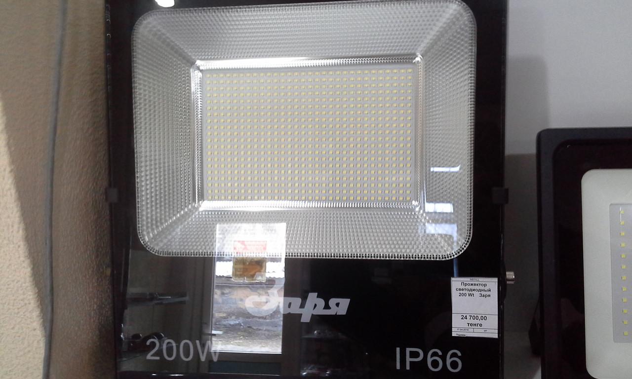 """Прожектор светодиодный 200Wt   """"Заря"""""""