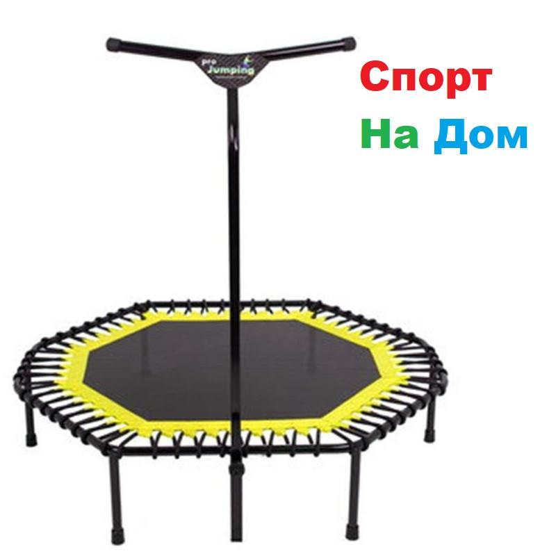 Фитнес батут для джампинга до 100 кг.