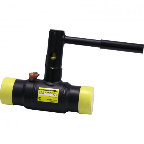 Клапан балансировочный BROEN BALLOREX Venturi FODRV - Ду65 (с/с, PN16, Tmax 135°C, Kvs 46,3 м3/ч)