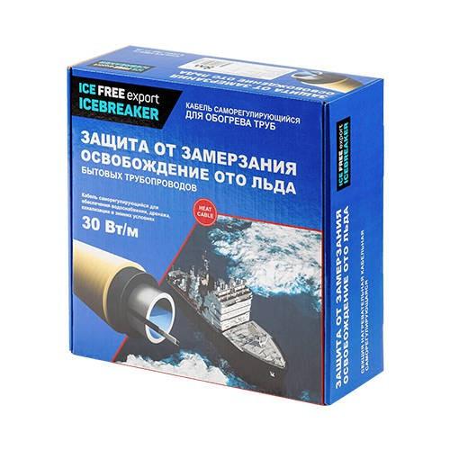 Кабель нагревательный саморегулирующийся Ice Free export ICEBREAKER - 9 м.
