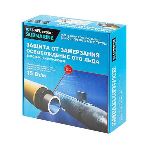 Кабель нагревательный саморегулирующийся Ice Free export SUBMARINE - 5 м. (без сальника)