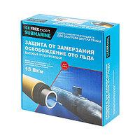 Кабель нагревательный саморегулирующийся Ice Free export SUBMARINE - 15 м. (без сальника)