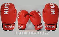 Детские перчатки для бокса Venum красные OZ-2, фото 1