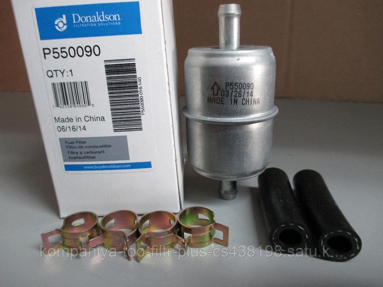 Фильтр топливный P550090