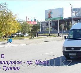 Металлургов - Мира