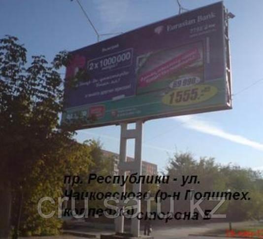 Республики - Чайковского, р-н Политехнического колледжа