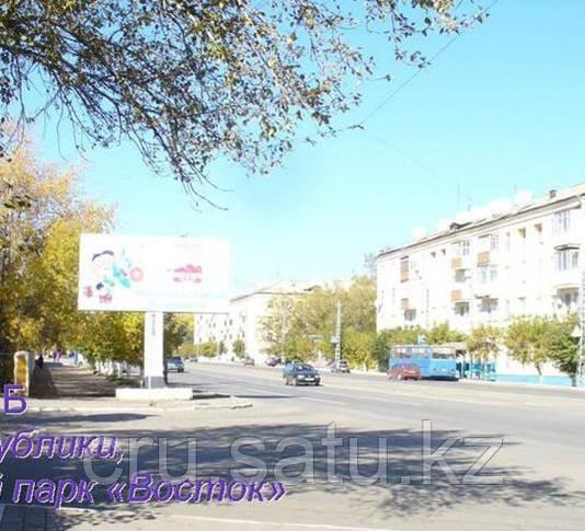 Пр. Республики (парк)