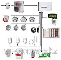 Система охранно - пожарной сигнализации