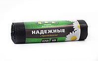 Мешки для мусора 120л. черный ПСД с ушками серия НАДЕЖНЫЕ