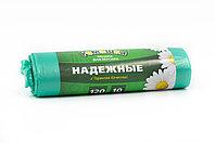 Мешки для мусора 120л. зеленый ПСД с ушками серия НАДЕЖНЫЕ