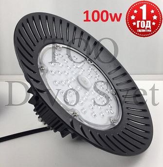 Светильник складской светодиодный UFO 100W. Промышленный подвесной LED UFO 100 Ватт. Светильник УФО.