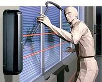 Система охранной и перимитровой сигнализации, фото 1