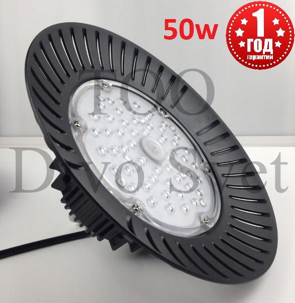 Светильник складской светодиодный UFO 50W. Промышленный подвесной LED UFO 50 Ватт. Светильник УФО.