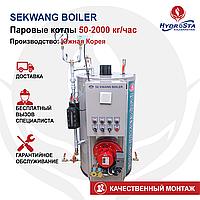 Паровой газовый котел SEKWANG BOILER SEK 50 + горелка SG 3L