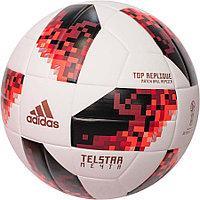 Футбольный мяч Adidas 2018
